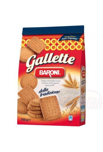 """Печенье """"Galette""""  700гр"""