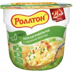 Картофельное пюре Роллтон...