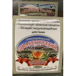 Чай Диабетический 50 гр